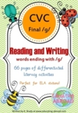 CVC Final /g/ Literacy Pack