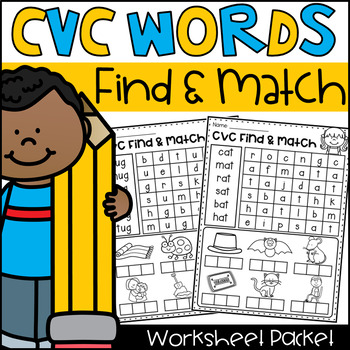 CVC Find and Match Worksheets