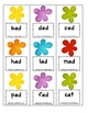 CVC Flower Game