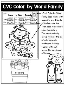 CVC Fluency: Color by Word Family