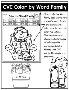 CVC Fluency: Color by Word Family by The Moffatt Girls | TpT