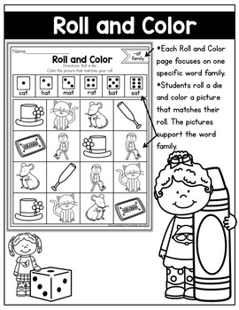 CVC Fluency: Roll and Color
