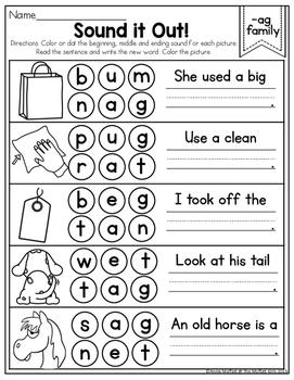 CVC Fluency: Sound it Out