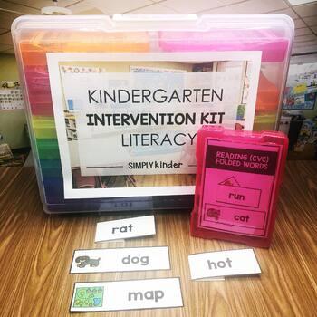 CVC Folded Word Cards - Kindergarten Intervention Activity