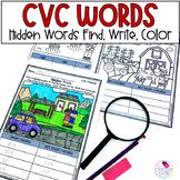CVC Hidden Word Worksheet Activity