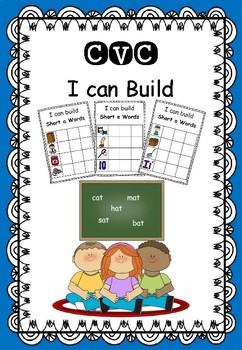CVC - I Can Build