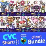CVC -I- Clipart Bundle