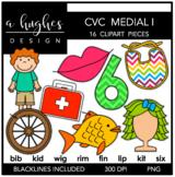 CVC (I) Words Clipart {A Hughes Design}