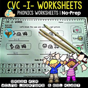 """CVC -I- Worksheets : """"Let's Break the code"""" for Young Learners and ESL Kids"""