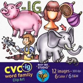 CVC -IG Word Family Clip Art