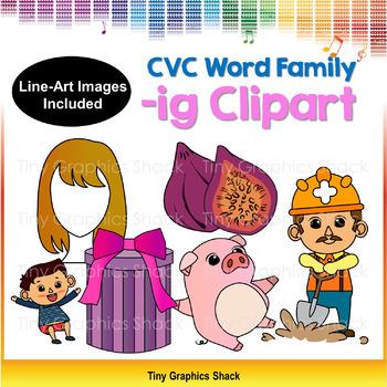 CVC -IG Word Family Clip Art (Short I)