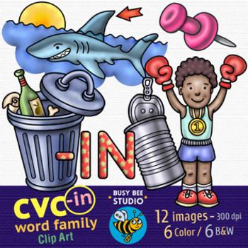 CVC -IN Word Family Clip Art