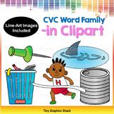 CVC -IN Word Family Clip Art (Short I)