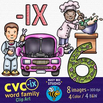 CVC -IX Word Family Clip Art
