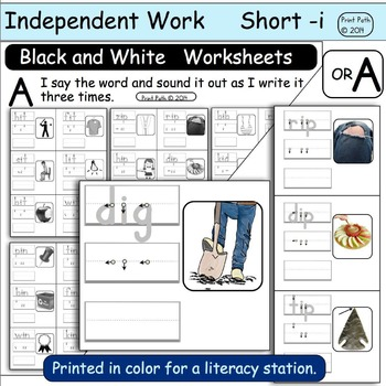 CVC Independent Work: Short i Word Families, Pre & Primer Sentence Building