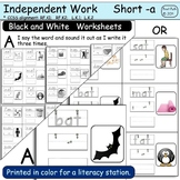 CVC Independent Work: Short a Word Families, Pre & Primer Sentence Building