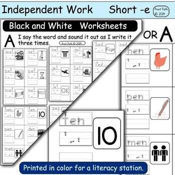 Cvc Handwriting Short E Word Families Pre Primer Sentence Building