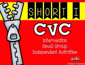 CVC Intervention Kit - RTI {Short i}