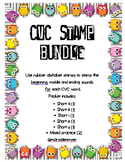 CVC Letter Stamp Bundle - all short vowels and mixed pract