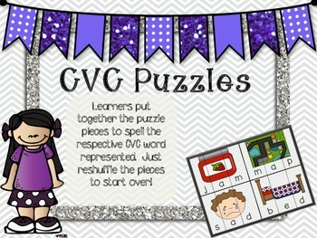 CVC Literacy Center Bundle!