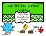 CVC Long Vowel Drills for Apraxia