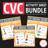 CVC Make a Word Worksheet BUNDLE:  Phonics Fun For ECE
