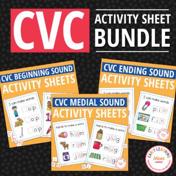CVC Make a Word Worksheet BUNDLE:  Phonics Fun For ECE