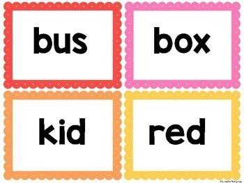 CVC Match It Center: All Short Vowels