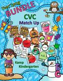 CVC Match Up Year Long BUNDLE