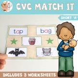 CVC Matching Activity / Game - Short A Vowel