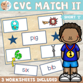 CVC Matching Activity - Short i Sound - Word Blending