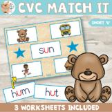 CVC Matching Activity - Short u Sound - Word Blending