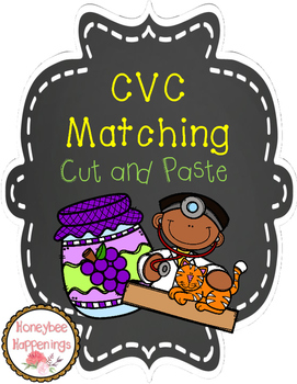 CVC Matching Cut and Paste