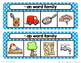 CVC Matching Game ~ Match Words to Pictures