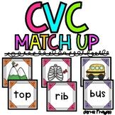 CVC Matching Game