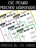 CVC Short Vowel Word Work Worksheets - Matching Words to Pictures