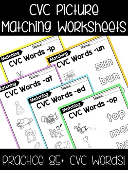 CVC Matching Worksheets Words to Pictures
