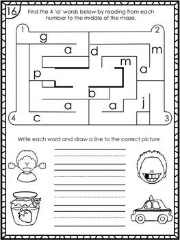 CVC Mazes Free Sample: 12 CVC Words to Discover and Write