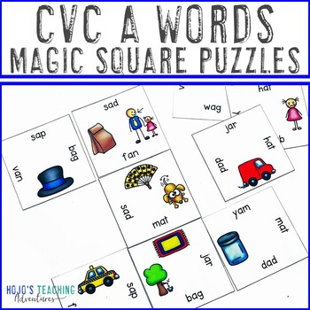 Medial A Sounds | CVC Words | CVC Activities | Medial Sounds