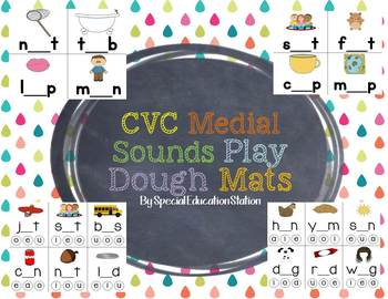 CVC Medial Sound Play Dough Activity Mats