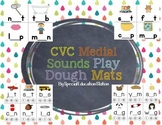 CVC Medial Sound Play Dough Activity Mats