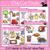 CVC Words Clip Art - Medial 'a' Value Pack