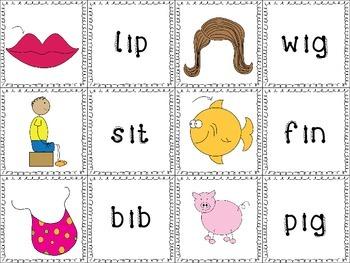 CVC  Word Memory Match Game (Medial Vowels a, e, i, o and u)