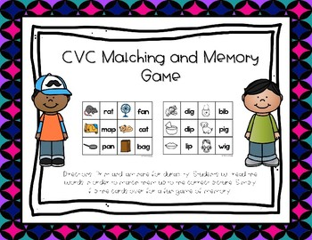 CVC Memory and Match Game