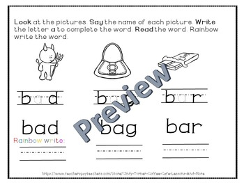 CVC Middle A Fluency and Writing Practice Print and Go