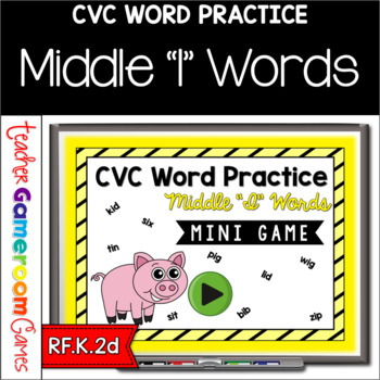 CVC Middle I Practice Mini Game