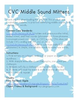 CVC Middle Sound Mittens