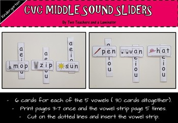 CVC Middle Sound Sliders (short vowels)