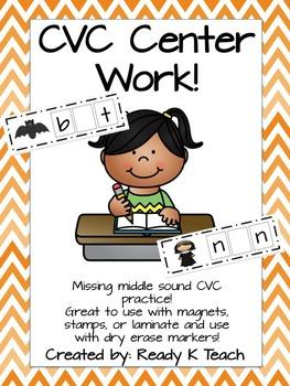 CVC Middle Sound Word Work
