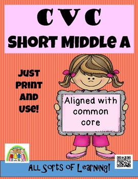 CVC Short Middle a Word Works aligned with Common Core Standards